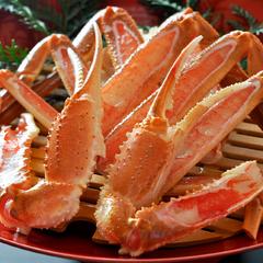 <ほっぺた★落ちちゃう♪> カニのまちの料理宿で! 『 松葉蟹★活カニ付きプラン 』