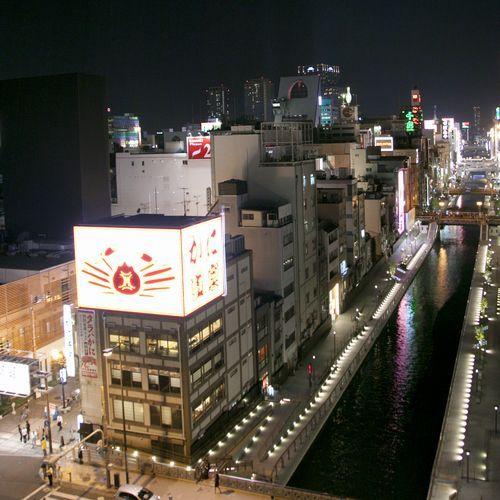 大和屋本店<大阪府> image
