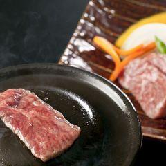 神戸牛と旬の料理を満喫!神戸牛会席【華(はな)】ご宿泊プラン♪