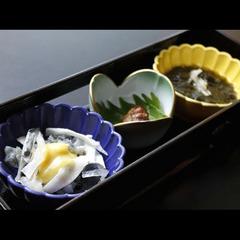 【豪華絢爛☆】若狭ふぐ×ズワイガニの贅沢コラボ♪ [1泊2食付]