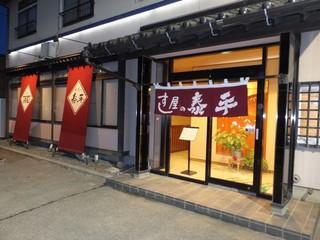 ☆ リニューアル ☆ 飲食店&タクシー乗車券 1000円サービス得々プラン♪♪ 【素泊まり】