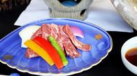 【春夏旅セール】肉の旨味を味わう「鳥取牛の陶板焼き」付き!ロイヤルビュッフェプラン≪星≫