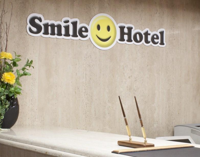 スマイルホテル日本橋三越前 関連画像 2枚目 楽天トラベル提供