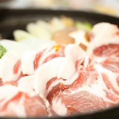 【しし鍋】地元のこだわりの味噌で味わう♪ヘルシー鍋プラン