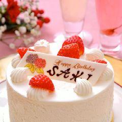 【楽天限定】記念日はスィートで♪ホールケーキにドリンク〜撮影と色浴衣〜心を込めたサプライズも