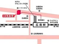 ☆広島駅新幹線口より徒歩5分☆一泊朝食つきプラン♪