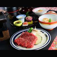 【ご当地ブランド☆】迷ったらコレ!オススメNo1★極上の『鳳来牛』をステーキで♪【1泊2食付】
