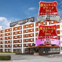 ACO CHILL(アコチル)'18 ホテルステイプラン