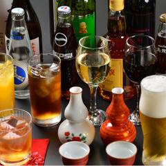 【グループ割】多いほどお得に♪飲み放題が4名以上利用でなんと無料に!酒の肴も付いた『呑兵衛プラン』