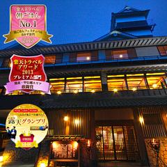【露天風呂付き客室セール】rocca特選懐石プラン☆料理長のお任せ1品付