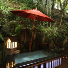 【貸切風呂1回無料】10種の温泉と月替創作懐石「基本プラン」に貸切風呂1回無料のサービスプラン