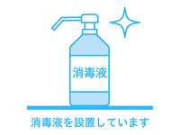 【QUOカード1000円付】★プラン素泊まり★