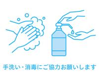 期間限定 〜お花見弁当付きプラン〜