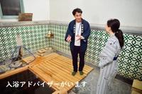 【2泊3日〜】 プチ湯治プラン 「三朝温泉で免疫力UP」