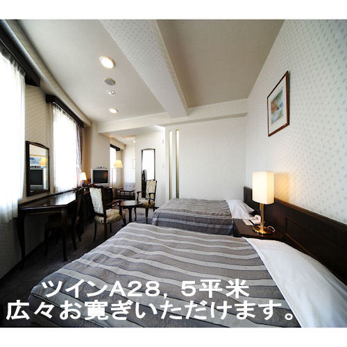 Deluxe City View Twin Room 26 to 30 Sq M