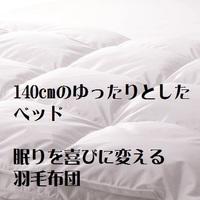 【お得】   2名利用ダブルプラン !! ミネラルウォーター付 !!