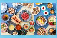 2食付きプラン☆夕食は同ビル内海鮮が自慢のさかなや道場で♪