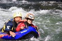 5歳のお子様でもOK♪親子で楽しめる【ニセコ川遊び体験付】プラン♪