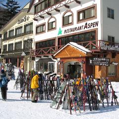 ≪1泊2食付≫温泉とスキー&スノボを楽しむ♪冬満喫プラン【すべっ得】(現金特価)