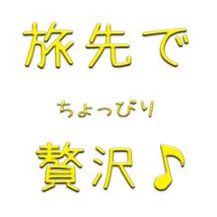 【QUOカード】1,000円分セット宿泊プラン 【JR下関駅東口より徒歩約3分】無料軽朝食バイキング