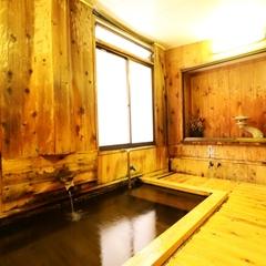 【ビジネス&一人旅歓迎】渋温泉を満喫♪当日予約×チェックインは24時までOK 素泊まりプラン