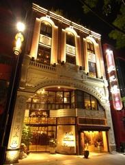 横浜中華街【状元樓】の特別ペガサスコース 1泊2食 タワーツイン