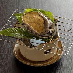 【2ランクアップ★Wメイン/伊勢海老+鮑】贅沢な「食」と自慢の「湯」で房総の自然堪能♪海の恵みプラン