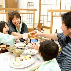 【ファミリープラン】家族の笑顔がいっぱい、想いでづくりの温泉旅行!子供の笑顔がみんなの幸せ☆