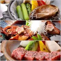 【楽天スーパーSALE】19%OFF!【スタンダード】選べるメインのお料理で愉しむ想い出温泉旅行