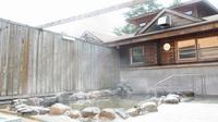 【素泊まり】源泉かけ流しとろとろ天然温泉に癒される☆松林に包まれた多目的リゾート