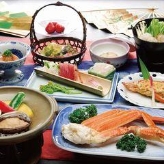 【春夏旅セール】春休み・GW★2大グルメチョイス《カニ》or《鮑》or《和牛》と季節の創作料理♪