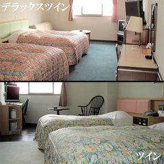 【朝食付】♪部屋数限定 格安 プラン♪