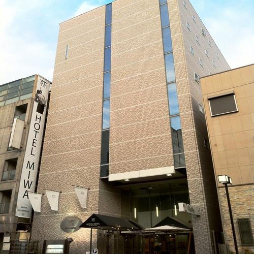【おためし下さい・沼津駅前のホテルです】HOTEL MIWAってこんなホテル♪【駅前で楽々アクセス】