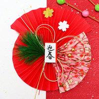 【年末年始限定プラン】12/31〜1/1は美ヶ原温泉で新年のお祝いを〜特別和食会席をご用意〜