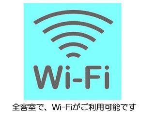 ツインのお部屋を1名様で広々利用プラン[Wi-Fi、焼き立てクロワッサンなどの軽朝食無料!]