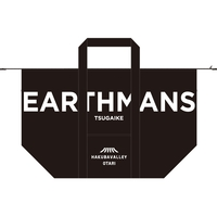 【特典付き◆素泊まり】EARTHMANSオリジナルバッグをGET!思い出をバッグに入れて持ち帰ろう