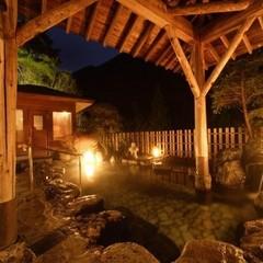 24時までチェックインOK【素泊まりプラン】源泉かけ流しの温泉とサウナでぽかぽか♪