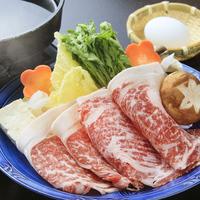 【冬春旅セール】×【期間限定】とろける霜降りの「上州牛すき焼き」を味わう《個室食事処確約》