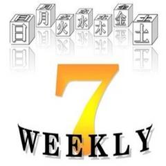 【7連泊〜♪】☆ウィークリープラン☆