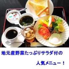 【#春得野菜たっぷりサラダ】の朝食付プラン♪