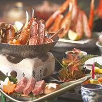 ☆カニ×旬の味覚☆ずわい蟹と季節のお料理堪能◆期間限定 『お愉しみ会席』プラン♪