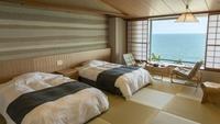 【華水館】<和モダン>和室+ツインベッド<日本海側>