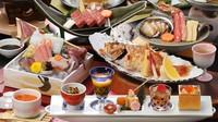 【春夏旅セール】★お料理重視★調理長自慢の特選グルメ会席コース♪