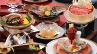 調理長おすすめ!!和牛&あわび&朝獲れ鮮魚など☆季節の会席料理☆堪能プラン♪