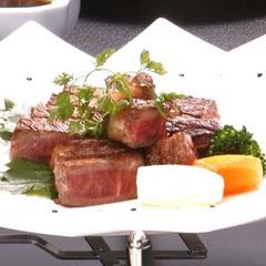 ☆A4〜A5等級使用☆ 贅沢な口溶けが絶品『鳥取和牛ステーキ会席』プラン♪