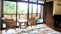 【離れ】露天風呂付和室(2〜3名)