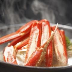 【ずわい蟹×旬の味覚】☆秋冬限定☆お愉しみ会席コース♪