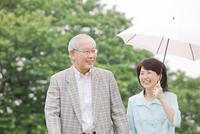【お日にち限定】60歳からの平日ゆったり浪漫旅行