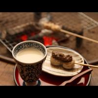 【2種の源泉】露天風呂の名湯と囲炉裏料理で季節の息吹に包まれて[1泊2食]