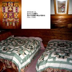 【禁煙】洋室C(ホワイトホース) 1〜3名